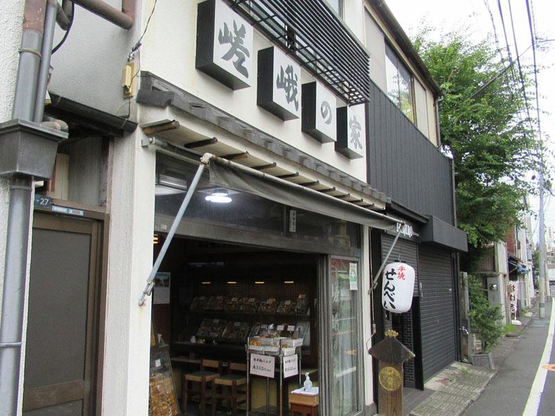 スタジオよもだ → 谷中岡埜栄泉 上野桜木町