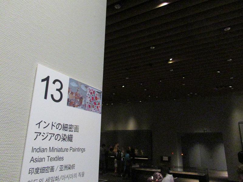 スタジオよもだ → 東京国立博物館 上野