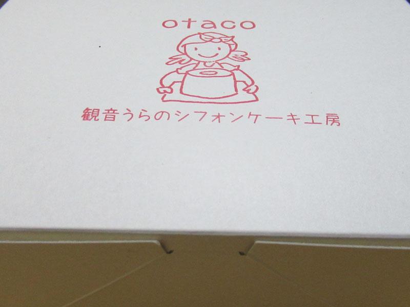 スタジオよもだ → オタコ otaco 浅草